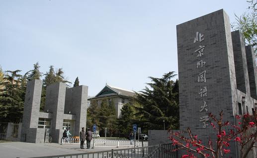 北京外国语大学网络教育入学考试都考什么