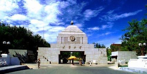 天津大学网络教育毕业论文