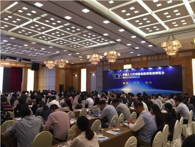 知金教育出席中国首届教培博览会1