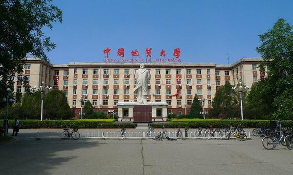 中国地质大学(北京)网络教育课程免考