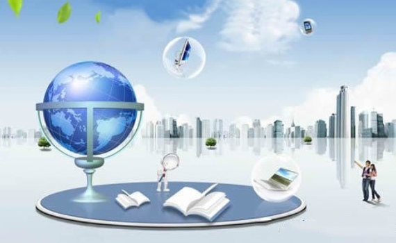 网络教育提升学历