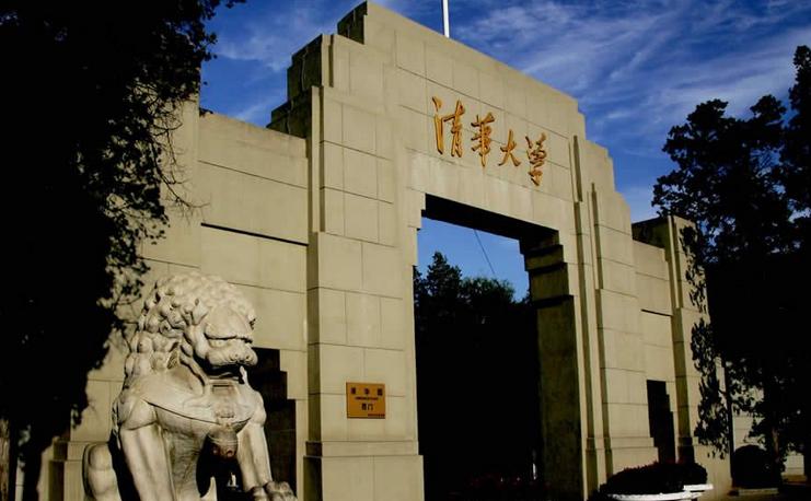 清华大学多措并举扎实推进创新创业教育