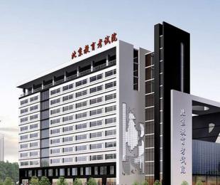 北京自考管理机构是叫北京自考学院吗?主要职责是什么?