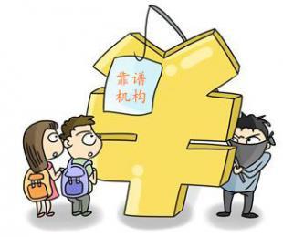 北京专升本哪些机构比较靠谱?
