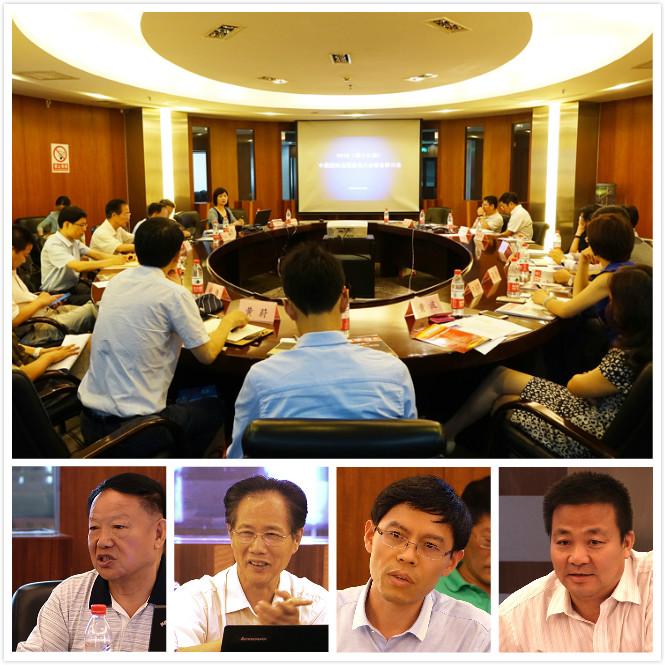 2016中国国际远程教育大会