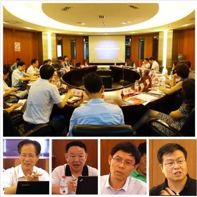 2016(第十五届)中国国际远程教育大会筹备研讨会召开