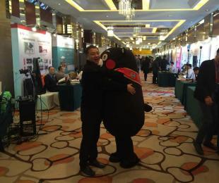 知金教育董事长谢冰现身2016中国国际远程教育大会