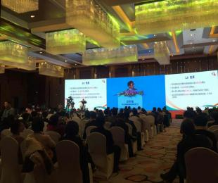 2016中国国际远程教育大会聚焦终身教育