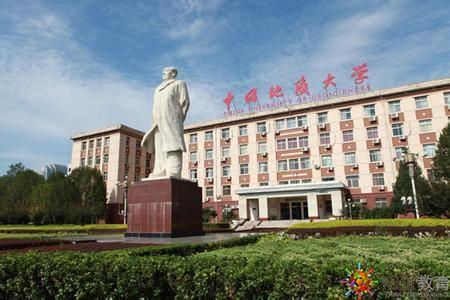 中国地质大学网络教育
