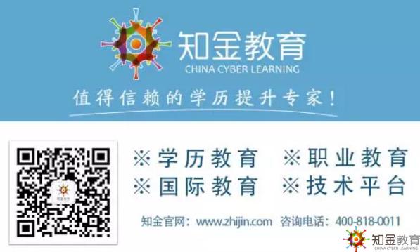 北京理工大学网络教育高升专在潍坊的招生专业有哪些?