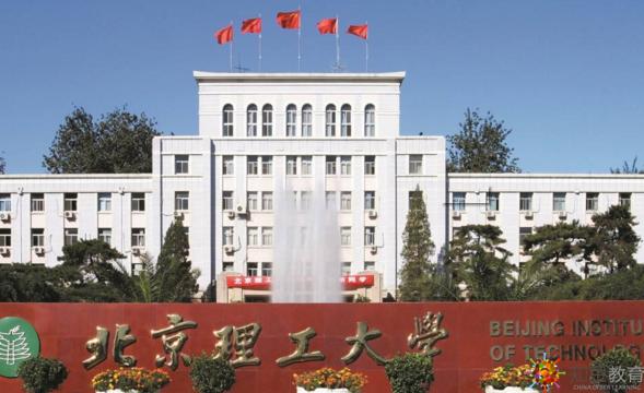2018北京理工大学网络继续bwin下载app学院招生专业入学考试等问题