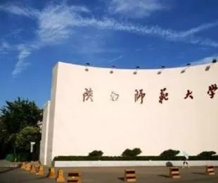 陕西师范大学网络教育专升本怎么样?有哪些热门专业?