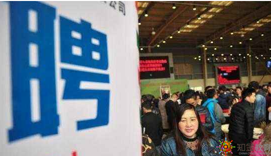 2018春节后热招季 网上求职警惕三大陷阱