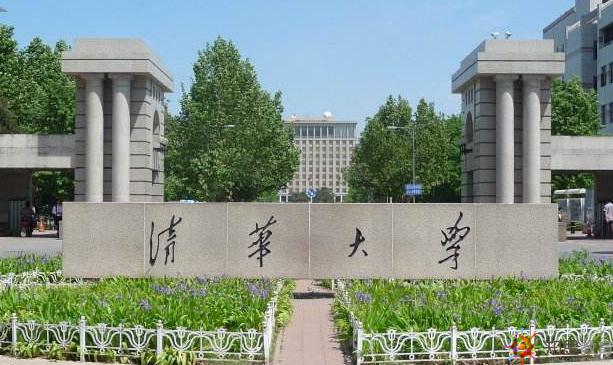 QS世界大学学科排名公布 清华大学4学科进入前10