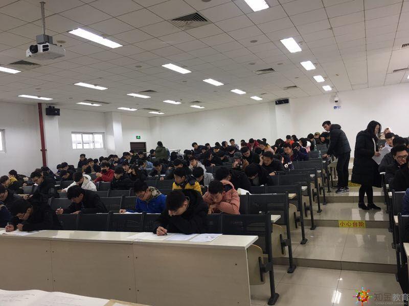 网络教育入学考试