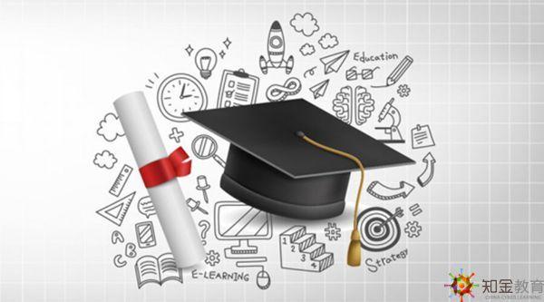 电大文凭有用吗