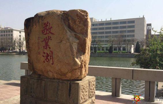 北京网络教育专升本机构有哪些?北京专升本哪里好?