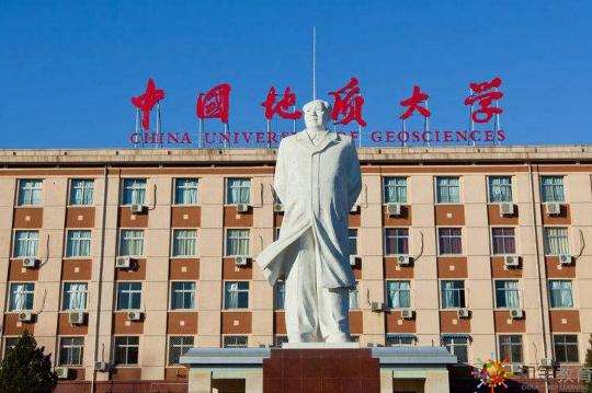 在职场竞争中往往处于非常被动的地位。很多人想通过中国地质大学北京成考夜大来提升自己的学历。那么,中国地质大学北京成考夜大学费多少?招生专业有哪些?