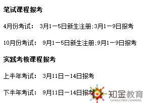 北京2019成考函授自考报名网址?报名时间是什么时候?