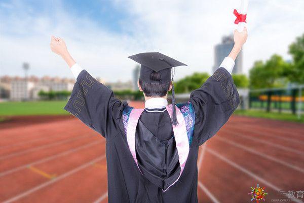 北京开放大学学历提升