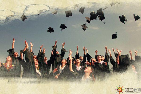 成教大专文凭有用吗