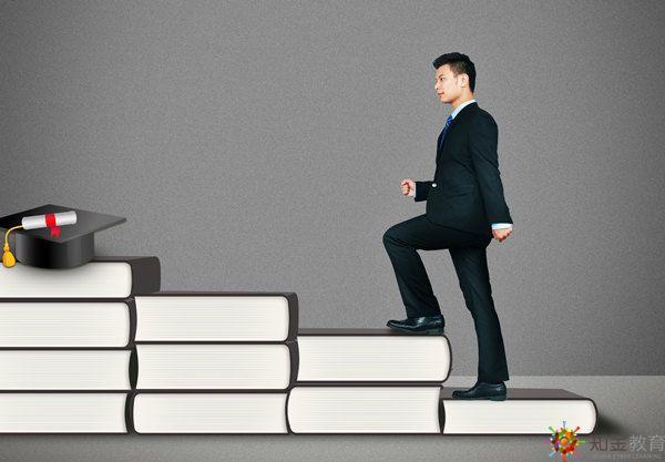 网教专升本学历提升