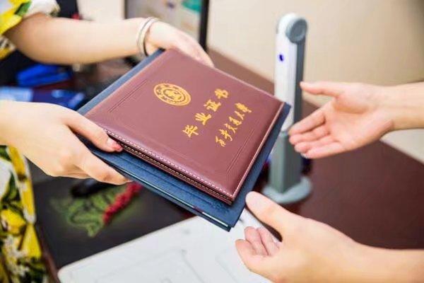 北京网络教育