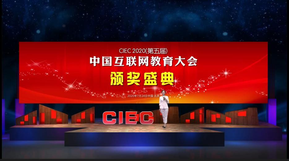 """知金bwin下载app获评""""2020中国互联网bwin下载app领军企业""""等多个奖项"""